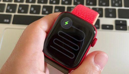 Apple Watch Series 6を購入しました。