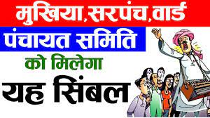 Election campaignManagement and Party Registration.Mukhiya Pr.BestPolitical Election CampaignManagementCompanyin Patna. We offer DigitalMarketing for Politicians.DigitalMarketing Agencyto promote your Business. SEO, Social Media Management, PR. If You Need DigitalMarketingWe are The Solution. Get Quotation Now. Get Find Online.