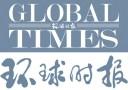 Huanqiu Shibao - The Global Times