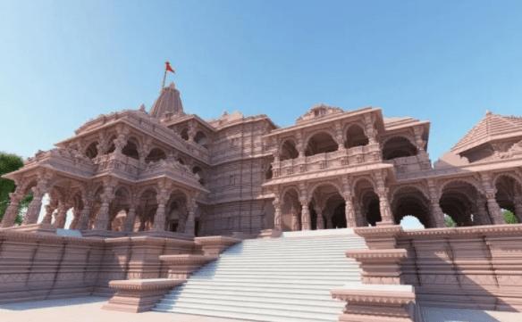 Ram Temple Trust