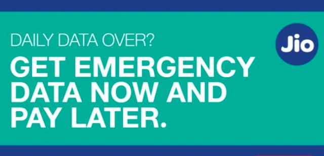 Jio Emergency Data Loan Facility Launched