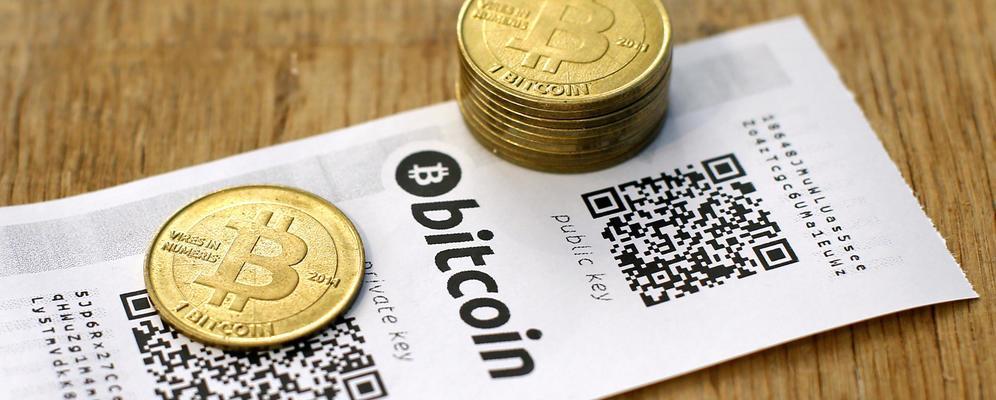 hacienda-investiga-a-las-empresas-espanolas-que-aceptan-pagos-con-bitcoins
