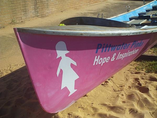 Surfboat 3.JPG