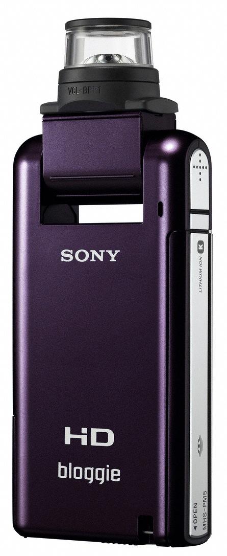 sony bloggie mhs pm5 review rh digital photography school com Sony HD Bloggie Manual Camera Sony HD Bloggie Manual