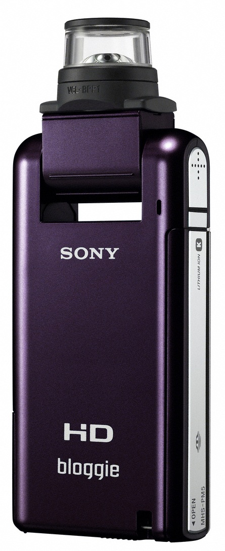 Sony Bloggie MHS-PM5 Review