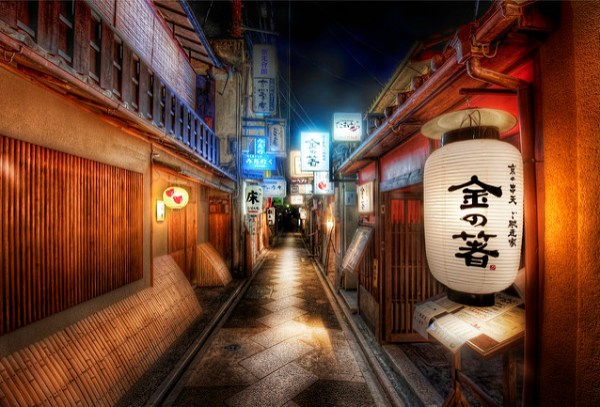Finding Dinner in the Alleys of Kyoto