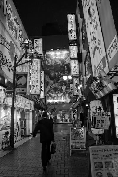 Streets of Shinjiku