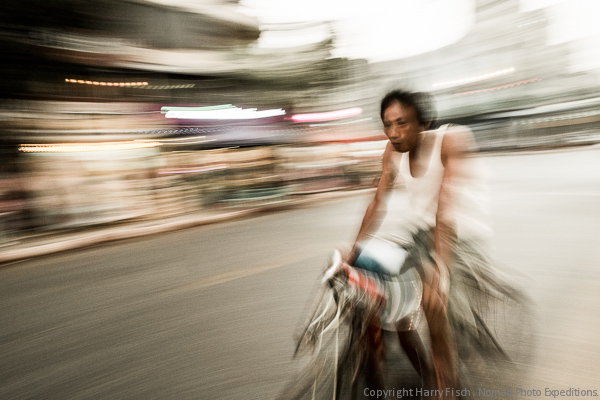 Bycicle Blur 2