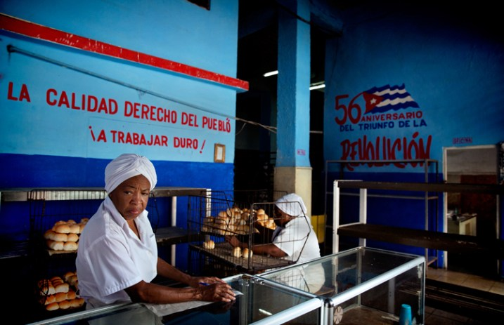 Bakery in cuba - by oded wagenstein