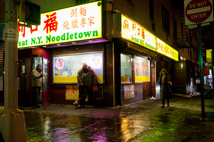 Noodletown, Chinatown