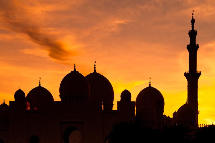 Travel Photos United Arab Emirates