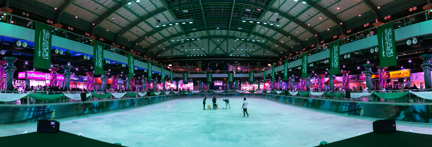 Image: Al Shallal Ice Rink in Jeddah, Saudi Arabia – after color correction