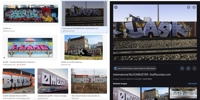 Blockbuster graffiti style