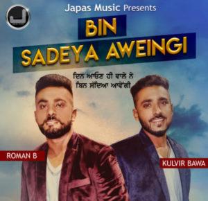 Song Bin Sadeya Aweingi