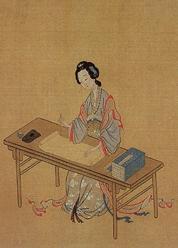 Chinese women writing