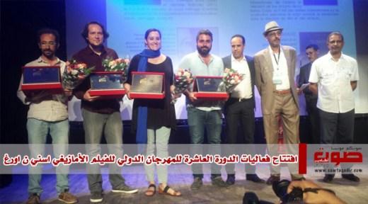 Los cineastas canarios recogen el premio de honor junto a Rachid Bouksim.