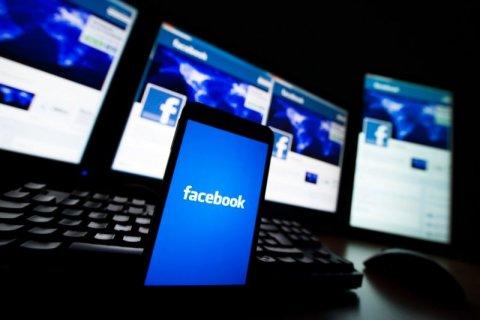 Facebook combatirá contenido engañoso con nuevo algoritmo