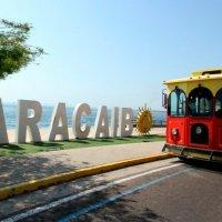 08 de septiembre: Fundación de Maracaibo