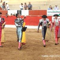 Tarde de Novillada en la Feria de la Chinita 2017