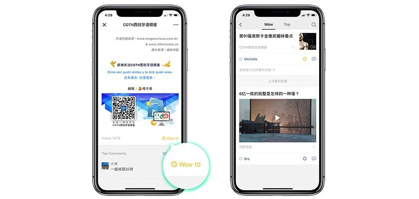all-you-need-to-know-about-wechat-wow