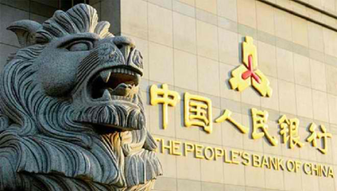 People's Bank of China and SWIFT join hands