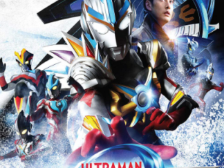 ULTRAMAN ORB THE MOVIE DIGITAL COPY MOVIE CODE MOVIESPREE.COM (https://www.moviespree.com/) (CLICK DESCRIPTION FOR MORE DETAILS) USA CANADA