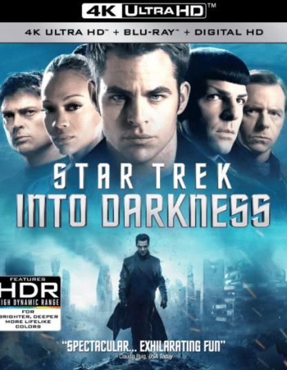 STAR TREK 2 / STAR TREK INTO DARKNESS 4K VUDU DIGITAL COPY MOVIE CODE (READ DESCRIPTION FOR CORRECT REDEMPTION SITE) USA