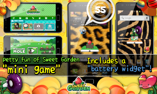 Sweet Garden Android Game