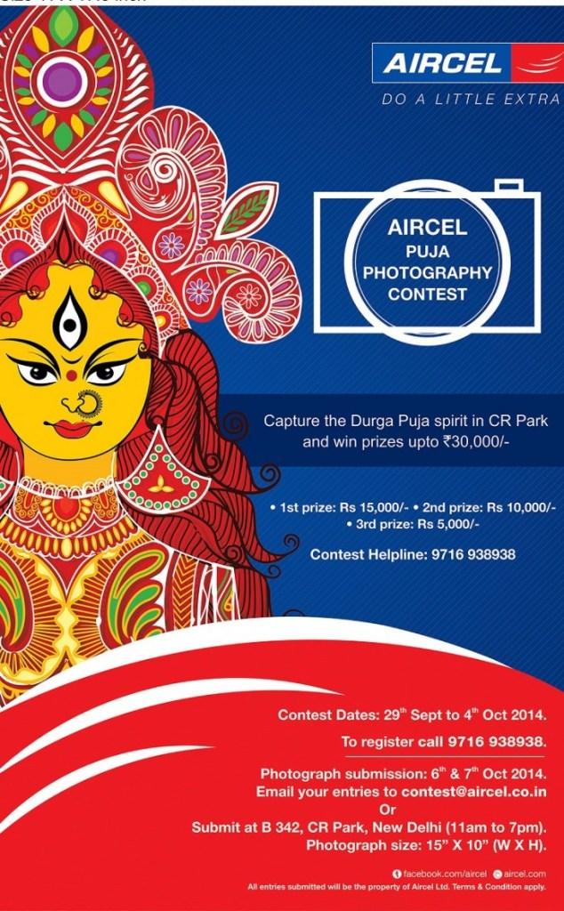 Durga Puja contest