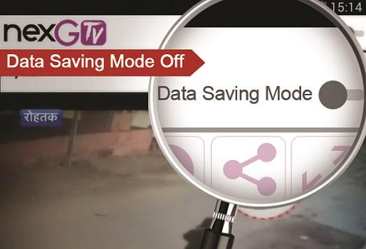 Data_Saving_Mode_Off_option_1