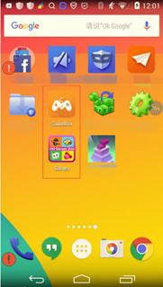 viruses-in-mobiles-7