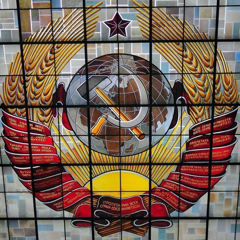 stained glass emblem of the soviet union