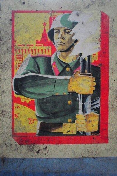 soviet soldier poster