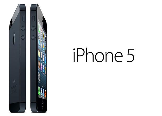 Iphone 5 teknik özellikleri