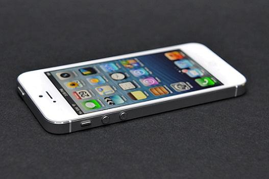 Iphone 5 indirilmesi gereken uygulamalar