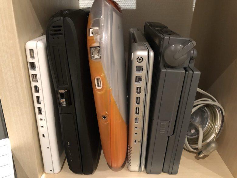 Apple-Laptops aus zwei Jahrzehnten. Entwicklung der Computertastaturen