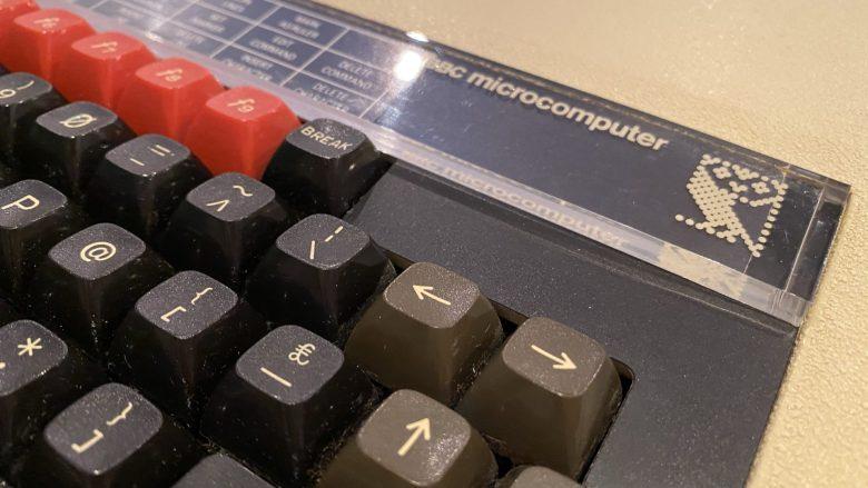 Ikonische rote Funktionstasten des Acorn BBC Micro - britische Computer der 80er