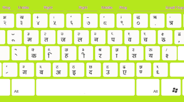 hindi typing keyboard