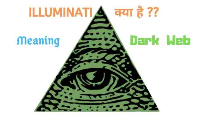 Symbol of ILLUMINATI eXPOSED in Hindi