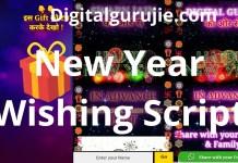 [Download] Happy New Year Wishing Script 2020