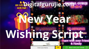[Download] Happy New Year Wishing Script 2020
