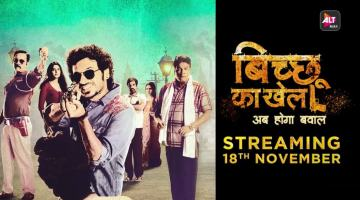 bichhoo ka khel web series download