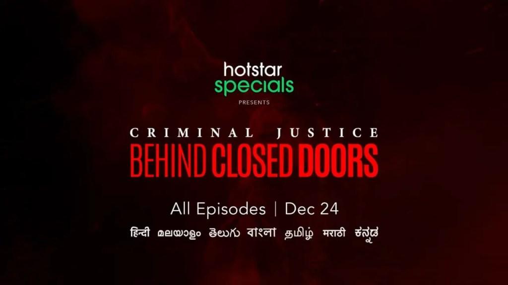 Criminal Justice Season 2 Download All Episode Filmyzilla