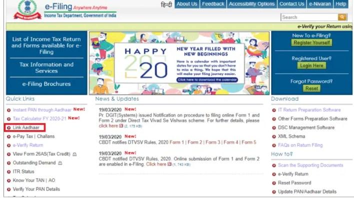 Official Aadhar Website