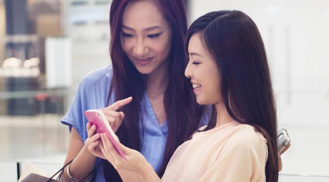 China's Digital Advertising Consumer Landscape