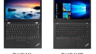 ThinkPad L380(2018年発売)とThinkPad 13(2017年発売)の比較