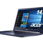 14インチ970gを実現! Acer Swfit 5 SF514が発売