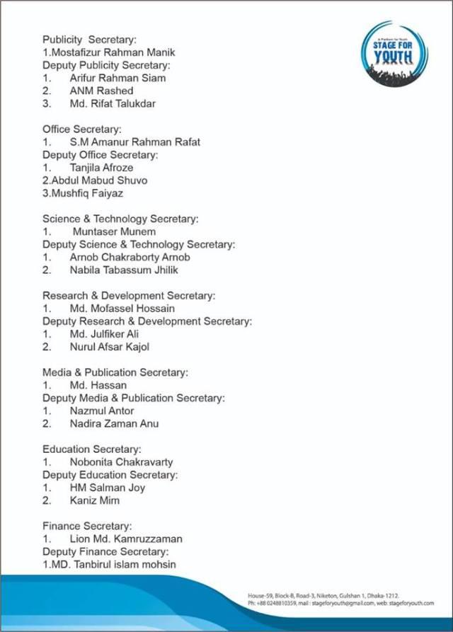 ষ্টেজ ফর ইয়ুথ এর নতুন কমিটির তালিকা-২