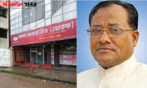 হামদর্দের এমডি ইউছুফের ১২ কোটি টাকার দুর্নীতি-Digital Khobor