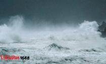 আরব সাগরে ভয়াবহ সাইক্লোন 'মহা' ওমানে ব্যাপক সতর্কতা-Digital Khobor